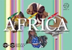africa_OL